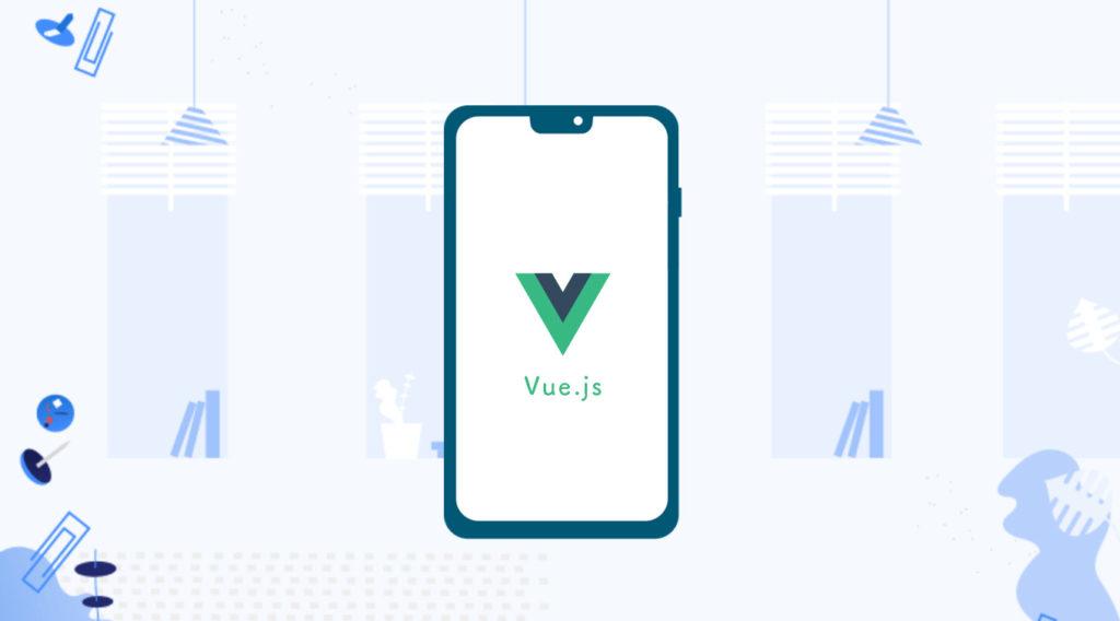 Vue.jsのことをもっと知ろう