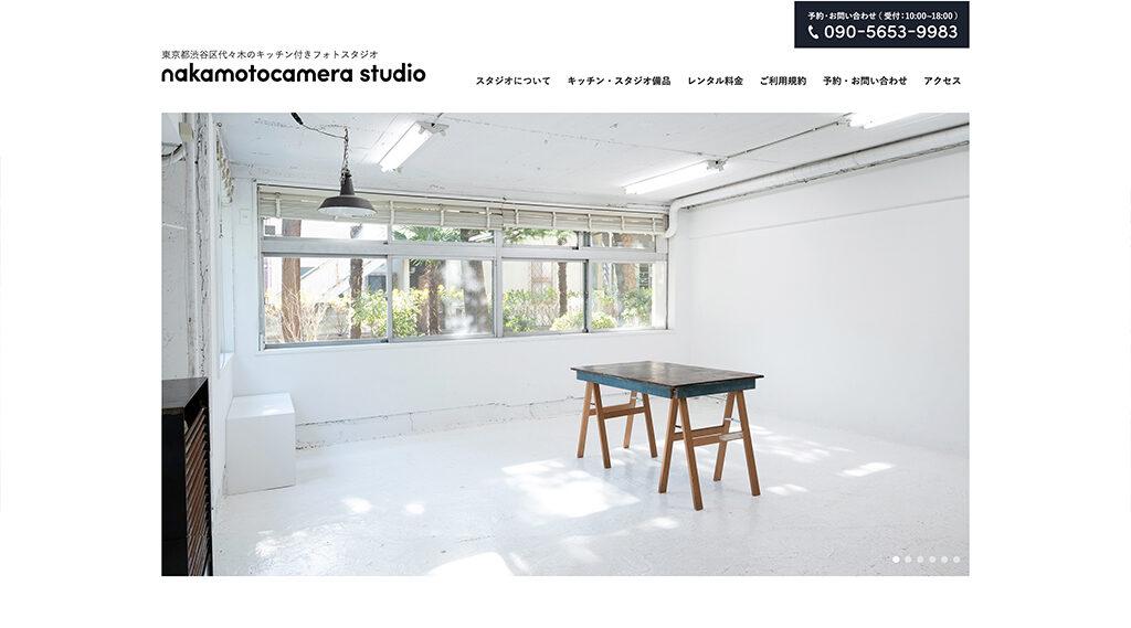 nakamoto camera studio コーポレートサイト 新規作成