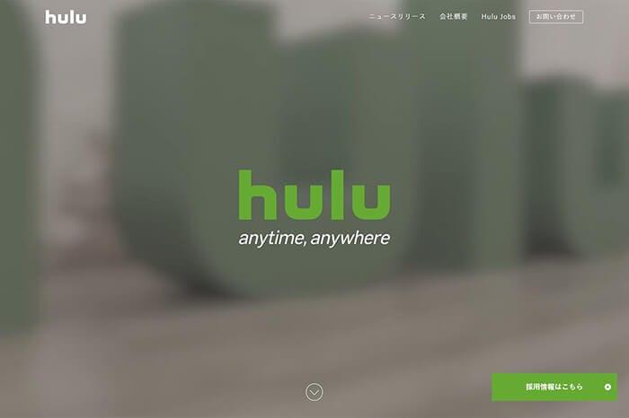 HJホールディングス株式会社様 Webサイト制作事例